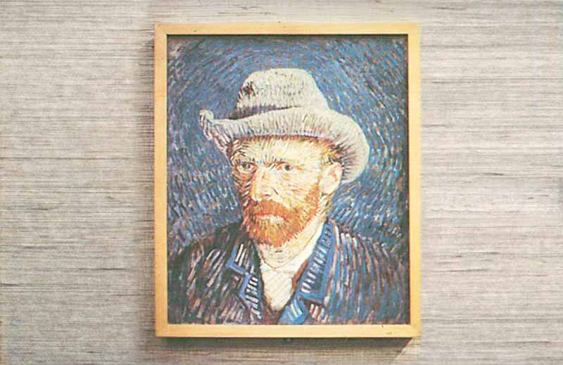 David Earl Rowland Foundation 1968 Van Gogh